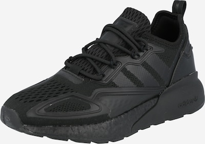 ADIDAS ORIGINALS Nízke tenisky - čierna, Produkt