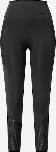 PUMA Sportovní kalhoty 'Forever' - černá, Produkt