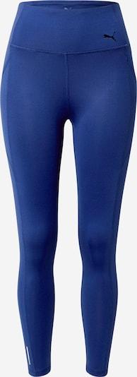 PUMA Sportovní kalhoty 'Favorite Forever' - modrá / tmavě šedá, Produkt