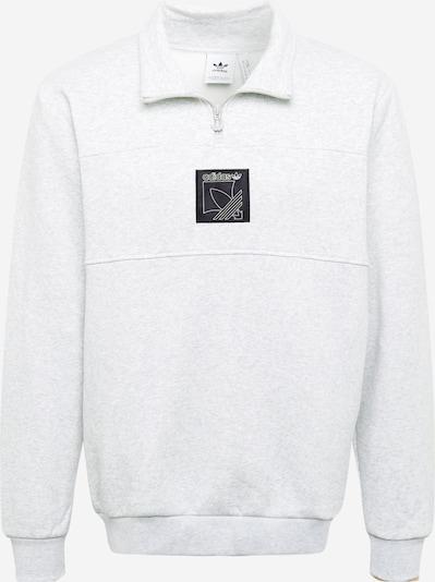 ADIDAS ORIGINALS Sweatshirt in hellgrau: Frontalansicht