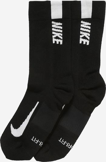 NIKE Chaussettes de sport 'Multiplier' en gris foncé / noir / blanc, Vue avec produit