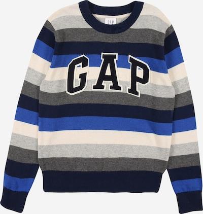 GAP Пуловер в синьо / нейви синьо / сиво / бяло, Преглед на продукта