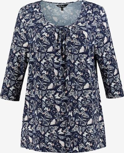 Ulla Popken Тениска в нейви синьо / лазурно синьо / гълъбово синьо, Преглед на продукта