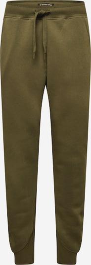 G-Star RAW Spodnie w kolorze khakim, Podgląd produktu