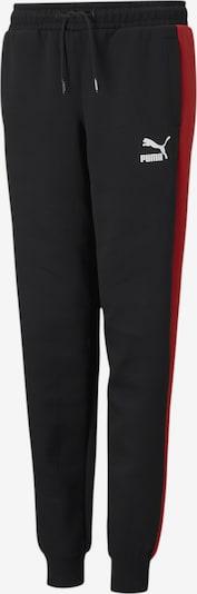 PUMA Pantalon de sport en rouge foncé / noir, Vue avec produit