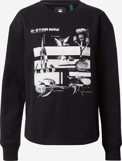G-Star RAW Collegepaita värissä musta / valkoinen, Tuotenäkymä
