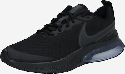 NIKE Sport-Schuhe 'Air Zoom Arcadia' in schwarz, Produktansicht