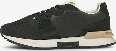 PUMA Sneaker 'Mirage Mox Infuse' in beige / schwarz, Produktansicht