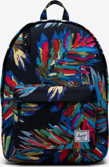 Herschel Seljakott meresinine / segavärvid, Tootevaade