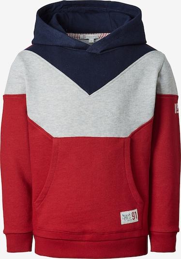 Noppies Sweater in rot, Produktansicht