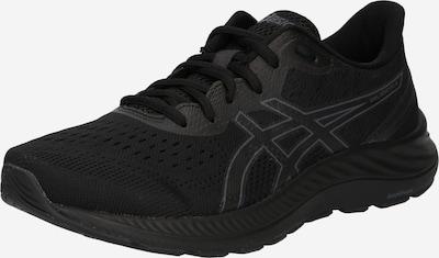 ASICS Bežecká obuv 'GEL-EXCITE 8' - kamenná / čierna, Produkt