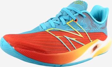 new balanceTenisice za trčanje 'Rebel' - crvena boja