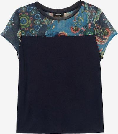 Tricou 'VIENA' Desigual pe bleumarin / mai multe culori, Vizualizare produs