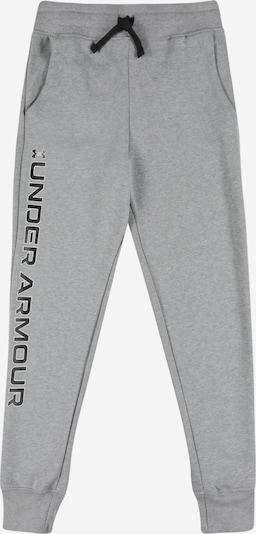 UNDER ARMOUR Sporthose 'Rival' in graumeliert / schwarz / weiß, Produktansicht