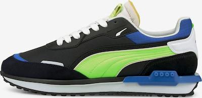 PUMA Sneaker 'City Rider Electric' in blau / neongrün / schwarz / weiß, Produktansicht