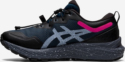 ASICS Athletic Shoes 'GEL-CUMULUS 23' in Navy / Pink / Black / Silver, Item view
