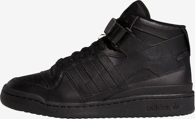 Sneaker înalt 'Forum' ADIDAS ORIGINALS pe negru, Vizualizare produs
