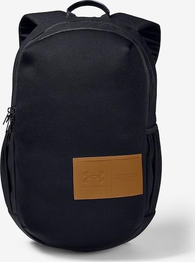UNDER ARMOUR Rucksack 'Roland' in braun / schwarz, Produktansicht