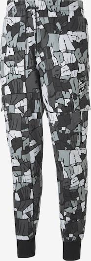 PUMA Basketballhose in schwarz, Produktansicht