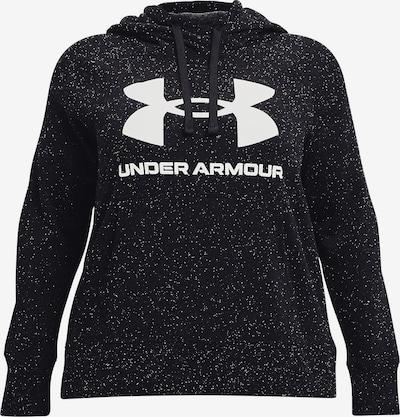 UNDER ARMOUR Hoodie in schwarz / weiß, Produktansicht