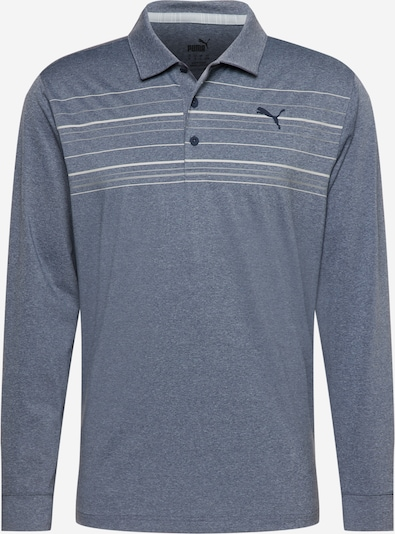 PUMA Sporta krekls 'MATTR', krāsa - baložzils / gaiši pelēks, Preces skats