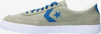 CONVERSE Sneaker in hellbeige, Produktansicht