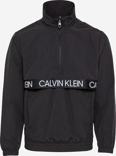 Calvin Klein Performance Sportjacke in schwarz / weiß, Produktansicht