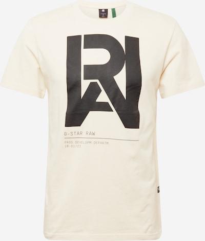 G-Star RAW Μπλουζάκι σε μαύρο / λευκό μαλλιού, Άποψη προϊόντος