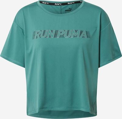 Sportiniai marškinėliai iš PUMA, spalva – turkio spalva / tamsiai mėlyna, Prekių apžvalga