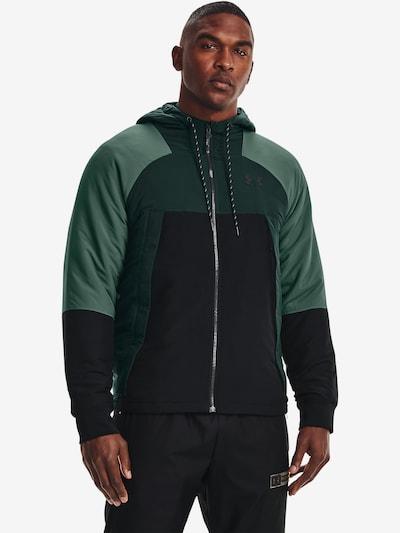 UNDER ARMOUR Sportjas 'Sky Insulate' in de kleur Pastelgroen / Donkergroen / Zwart: Vooraanzicht