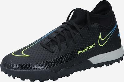NIKE Futbola apavi 'Phantom' neona zils / neona dzeltens / melns, Preces skats