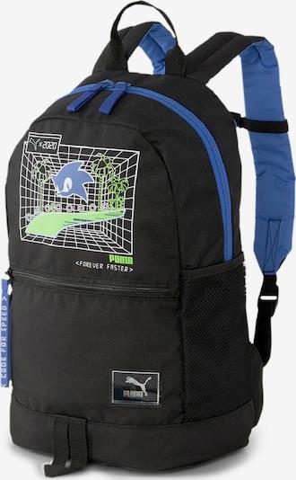 PUMA Rucksack in blau / hellgrün / schwarz / weiß, Produktansicht