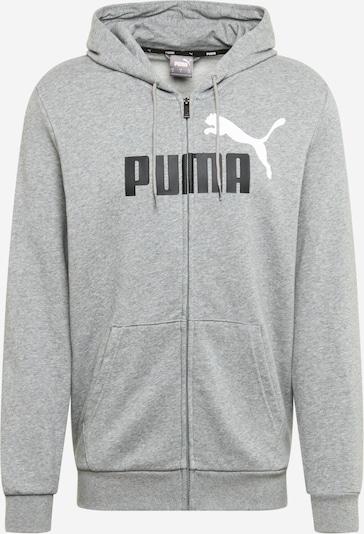PUMA Sudadera con cremallera deportiva en gris moteado / negro / blanco, Vista del producto