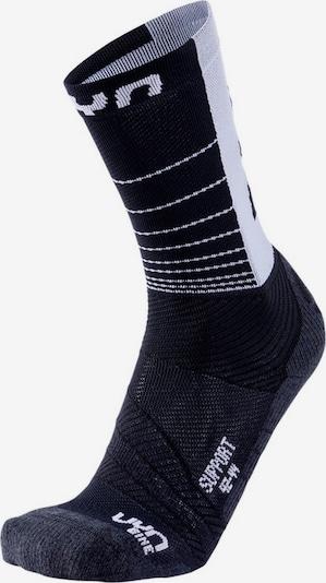 Uyn Sportsocken in dunkelblau / schwarz / weiß, Produktansicht