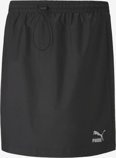 PUMA Rock in schwarz, Produktansicht