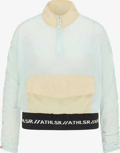 bézs / világoskék / fekete myMo ATHLSR Kültéri kabátok, Termék nézet
