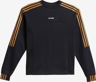 ADIDAS ORIGINALS Sweatshirt 'IVP 4ALL CREW' in de kleur Lichtoranje / Zwart, Productweergave