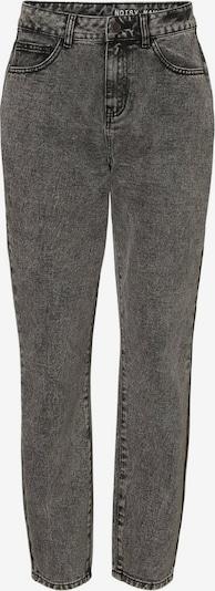 Noisy may Jeans in schwarz, Produktansicht