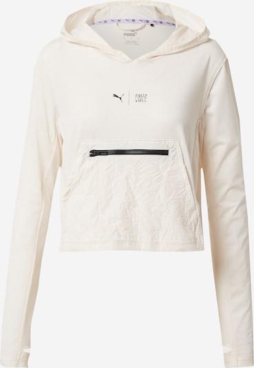 PUMA Sportsweatshirt in beige, Produktansicht